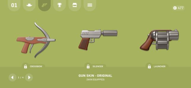 iphone-wide-guns